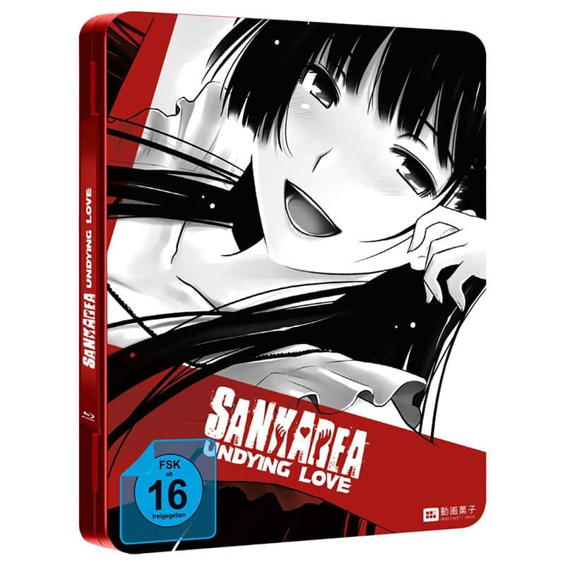 """Sankarea – Undying Love"" Gesamtausgabe ab 23. November im Blu-ray FuturePak (Neuauflage)"