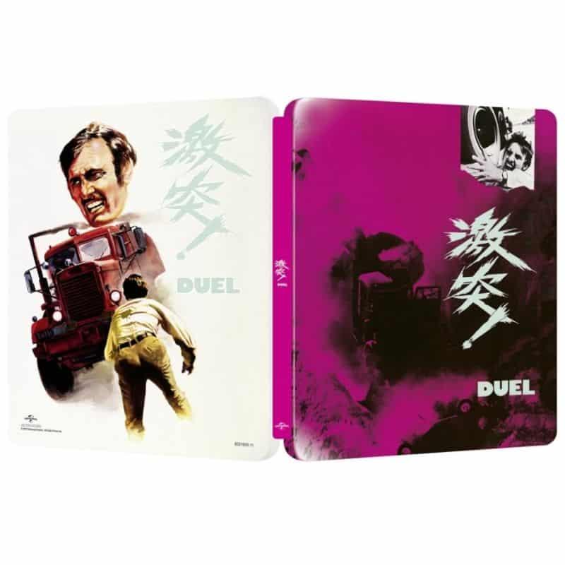 Duell – Steelbook Edition (Japan Design) (Blu-ray) für 21,51€