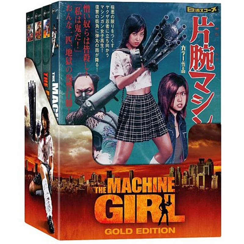 """The Machine Girl"" erscheint in 3 Blu-ray Mediabooks und als Limited Gold Edition mit 4 Mediabooks 
