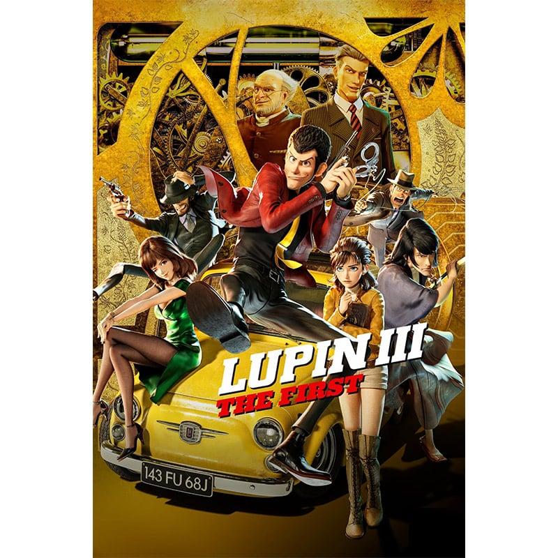 """Lupin III: The First"" ab November 2021 auf Blu-ray und DVD"